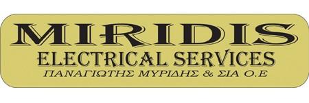 myridis